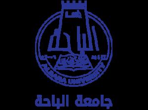 صور شعار جامعة الباحة جديدة