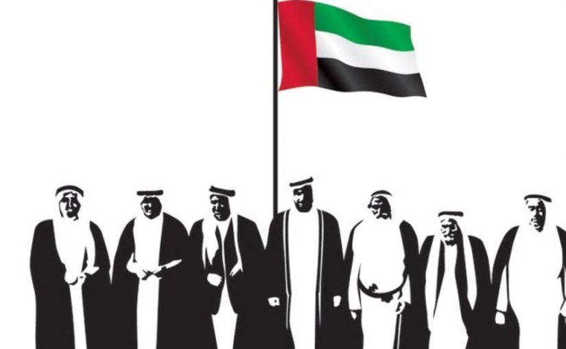 عيد الاتحاد لدولة الإمارات 2019