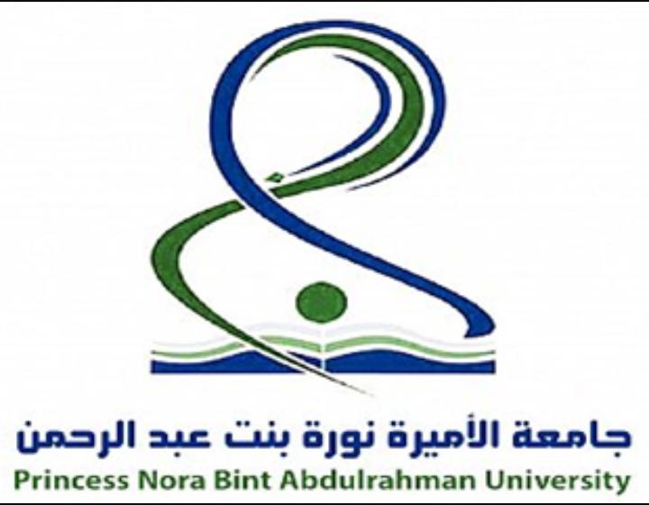 صور شعار جامعة نورة جديدة