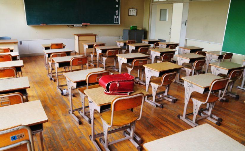 أفضل 10 مدارس منطقة جميرا