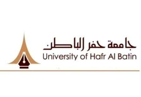 صور شعار جامعة حفر الباطن Kaiza Today