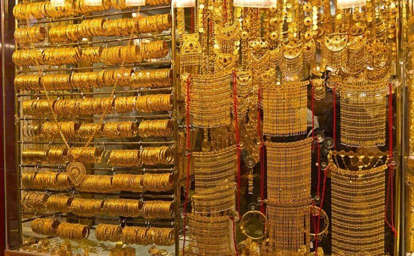 أسعار الذهب اليوم في السعودية 18 سبتمبر