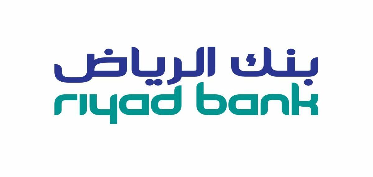 بنك الرياض توظيف قائمة الوظائف الشاغرة الجديدة