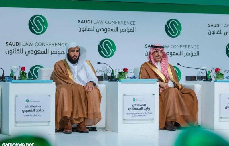المؤتمر السعودي للقانون الثاني