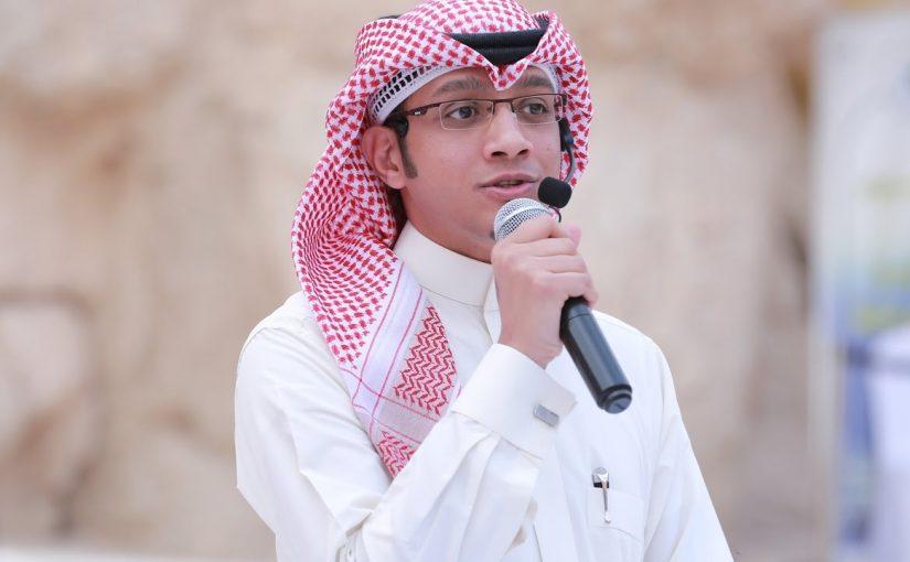 قصيدة حيدر العبدالله