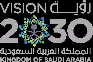 صور رؤية شعار 2030