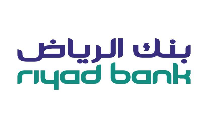 ايبان بنك الرياض