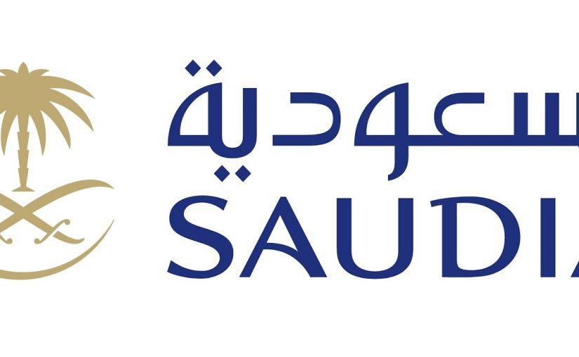 صور شعار الخطوط الجوية السعودية جديدة موسوعة