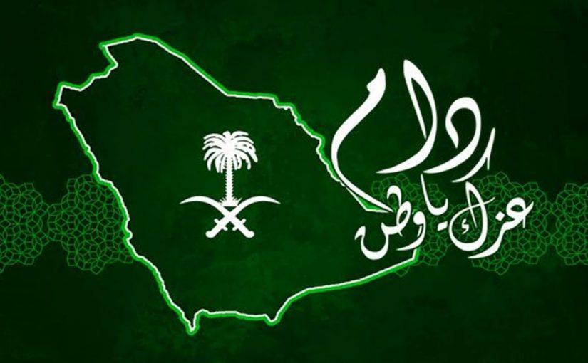 قصيدة عن الوطن المملكة العربية السعودية
