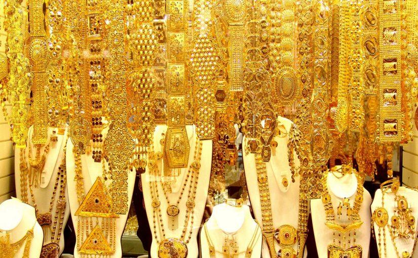 سعر الذهب اليوم في السعودية.. 21 سبتمبر