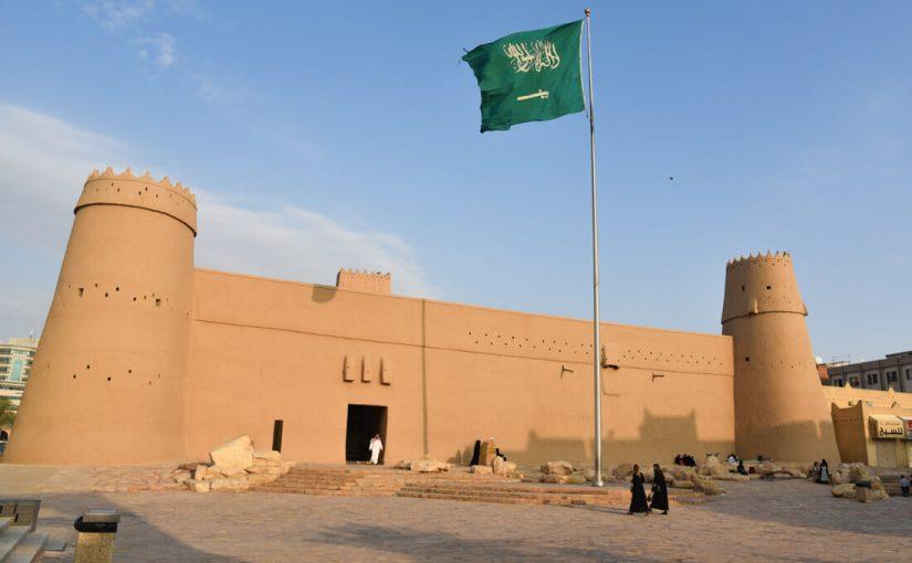 موقع قصر المصمك الرياض