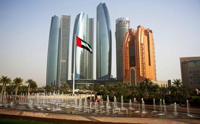 تقرير عن دولة الامارات العربية المتحدة