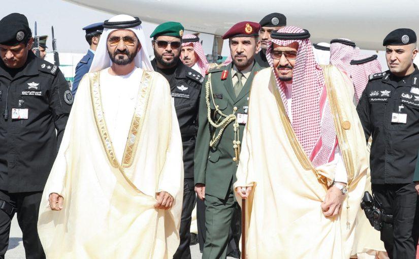 بالفيديو.. الإمارات تهنيء السعودية باليوم الوطني 89 على تويتر