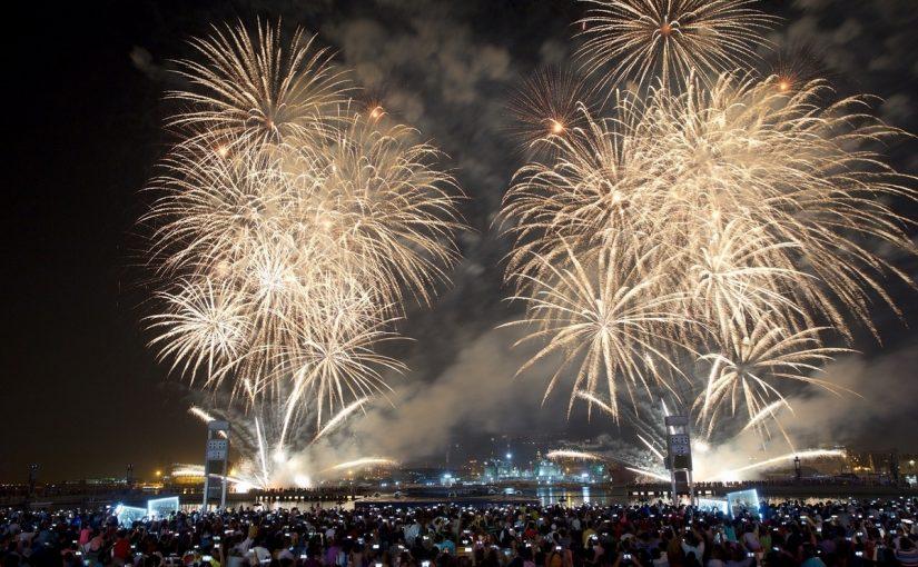 فعاليات عيد الأضحى في دبي