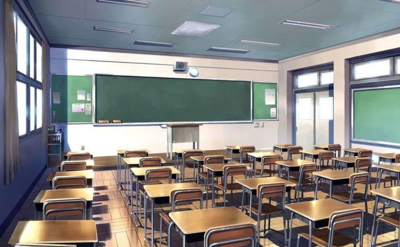 مدارس عالمية مردف