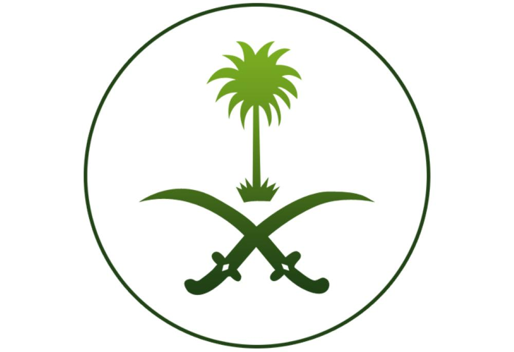 صور شعار المملكة العربية السعودية جديدة