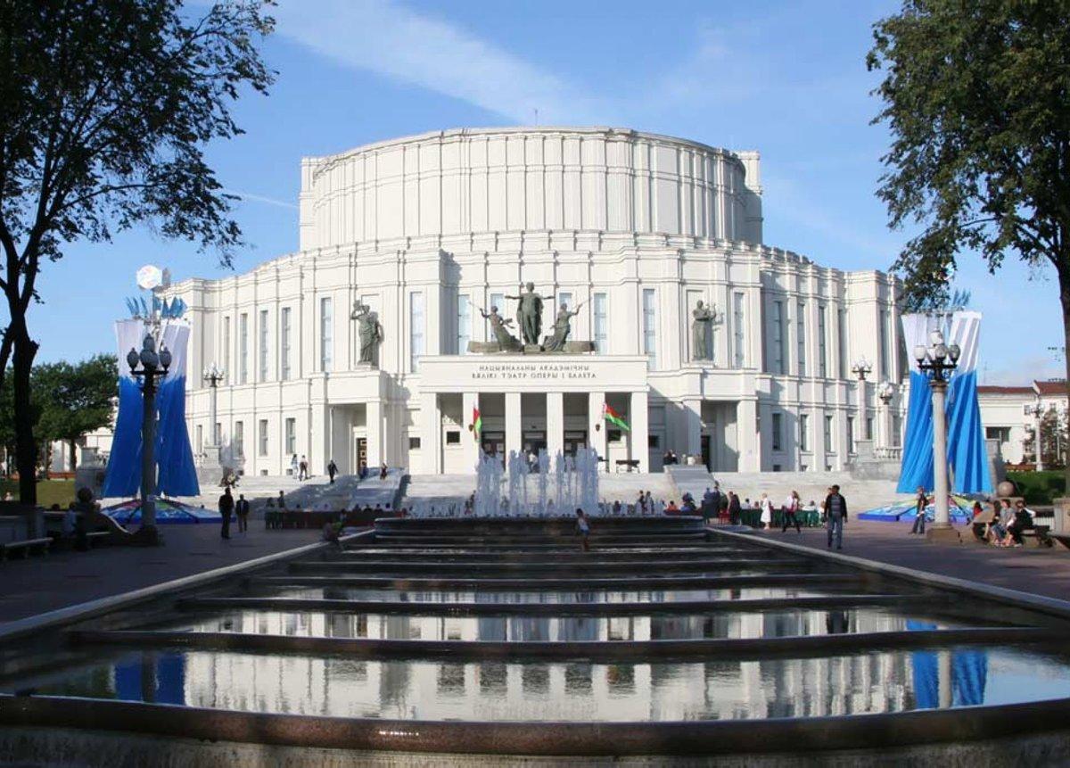 المسرح الوطني للأوبرا والباليه