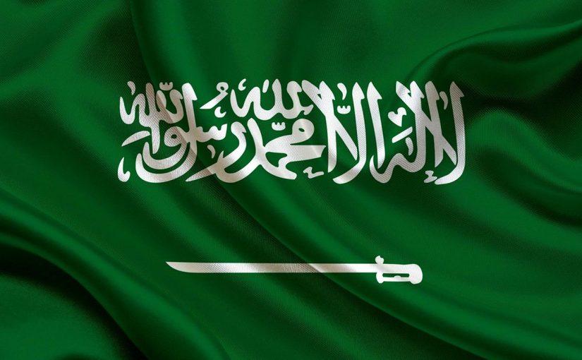 قصيدة عن الوطن السعودي مكتوبة