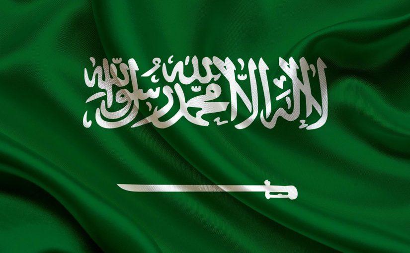 قصيدة عن الوطن السعودي بالفصحى