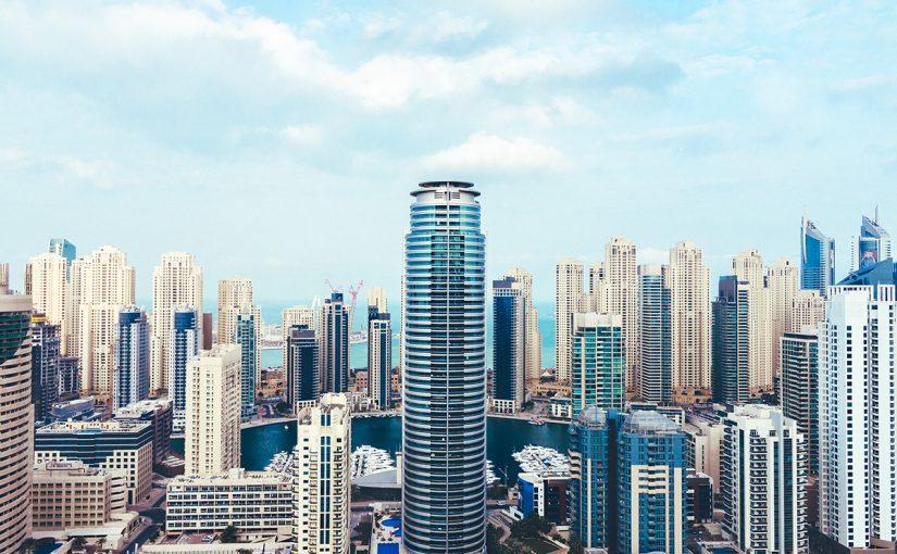 اين يقع مركز دبي التجاري العالمي
