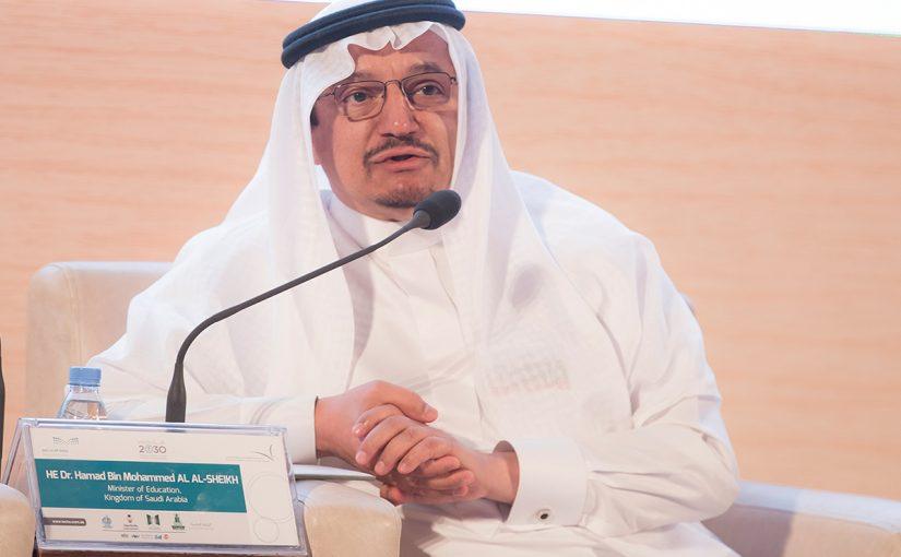 بالفيديو.. وزير التعليم يؤدي العرضة احتفالا باليوم الوطني الـ 89 للسعودية