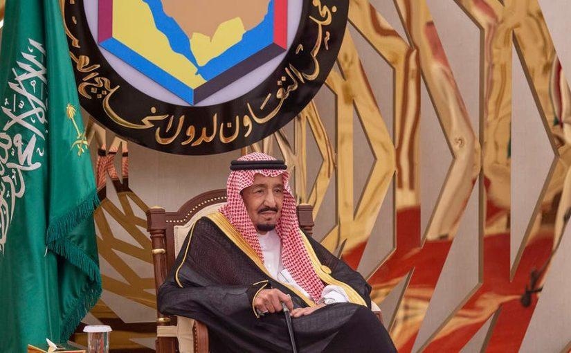 تغريدة الملك سلمان في تويتر بمناسبة اليوم الوطني الـ 89 للمملكة