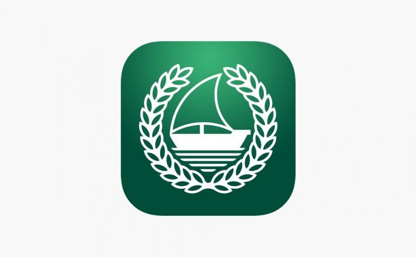 شرطة دبي تحدد موقع طالبي النجدة عبر GPS