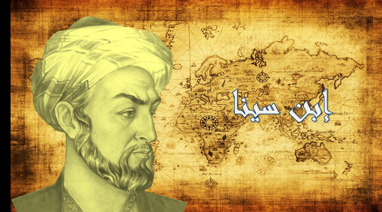 أهم أعمال ابن سينا وانجازاته الطبية موسوعة