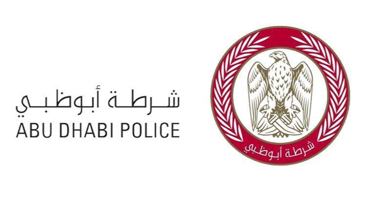 """""""المسرع"""" وسيلة شرطة أبو ظبي لتقليل وفيات حوادث الطرق"""