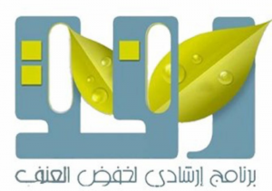 صور شعار رفق جديدة