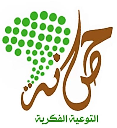 صور شعار حصانة جديدة