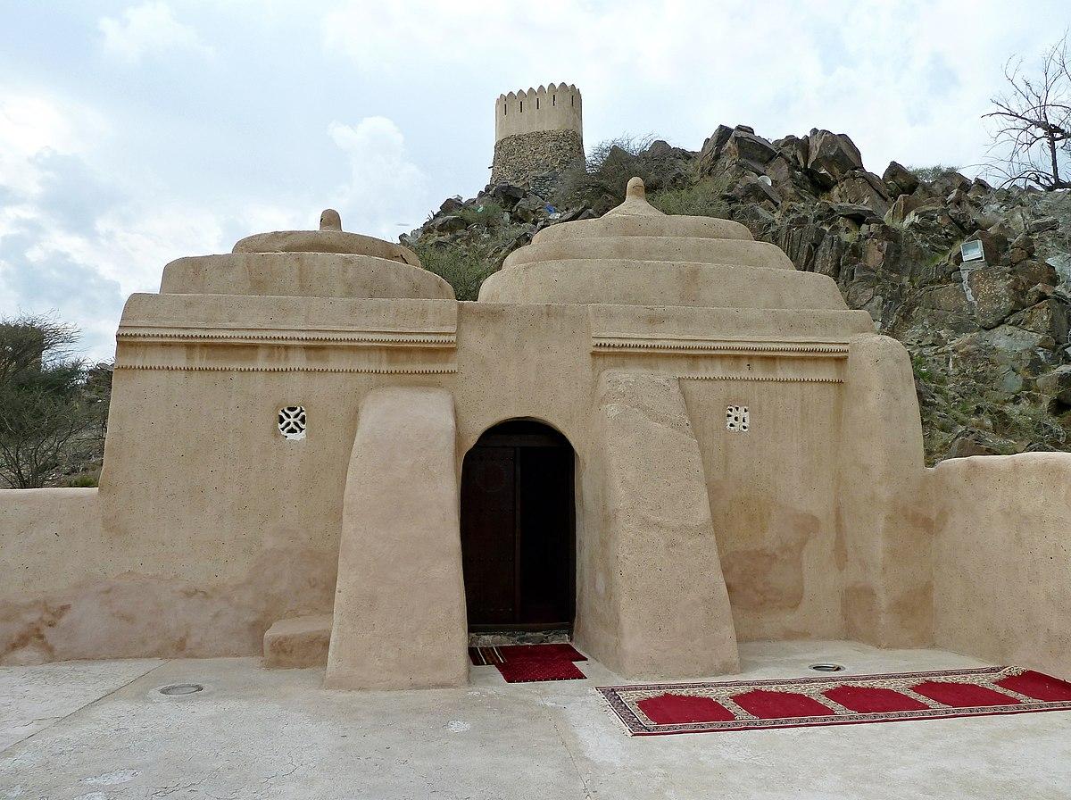مسجد البادية
