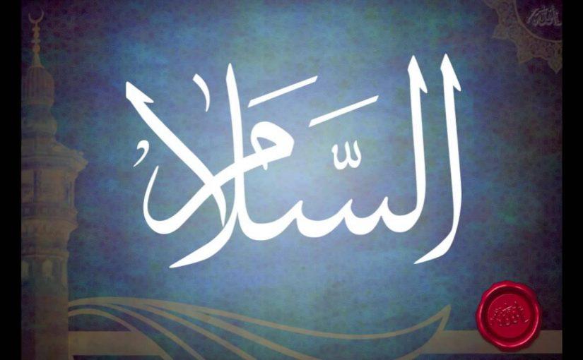 معنى اسم الله السلام