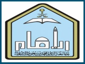 شعار جامعة الامام محمد بن سعود
