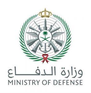 صور شعار القوات المسلحة جديدة