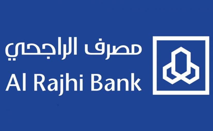 تحديث بيانات بنك الراجحي عن طريق النت