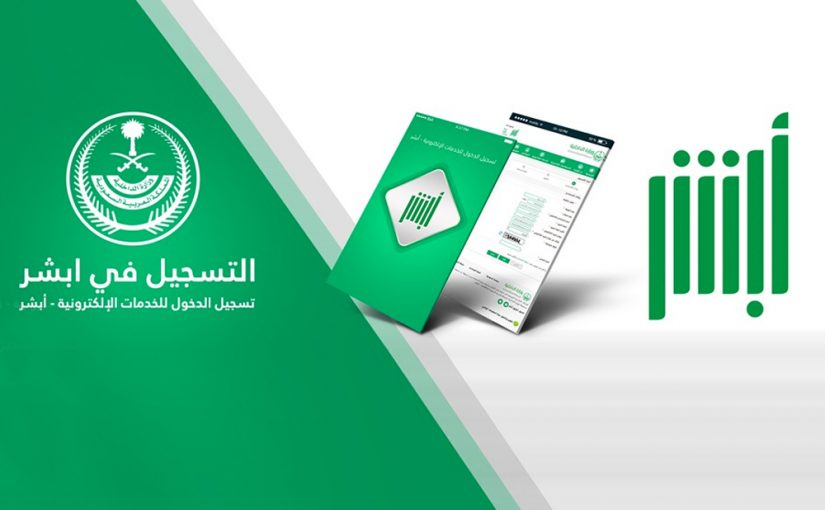 نموذج تجديد رخصة القيادة السعودية