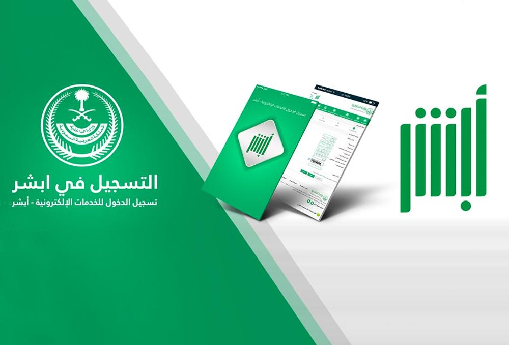 نموذج تجديد رخصة القيادة السعودية موسوعة