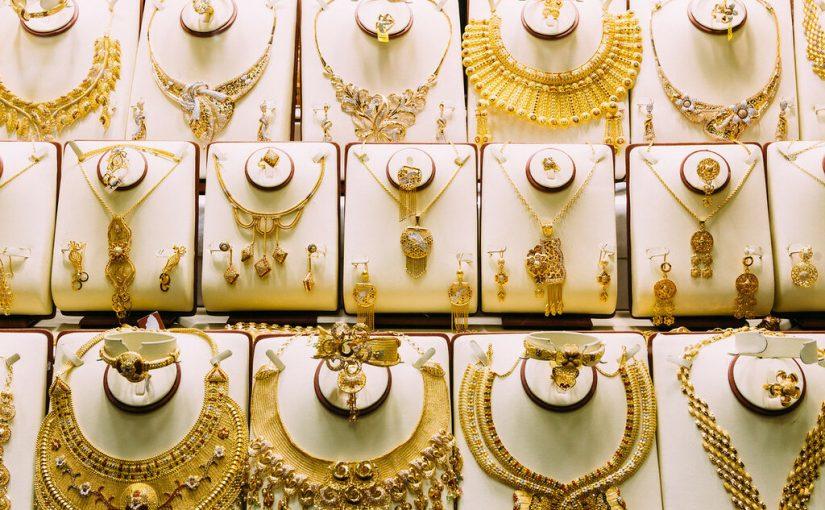 انخفاض في سعر الذهب اليوم في السعودية