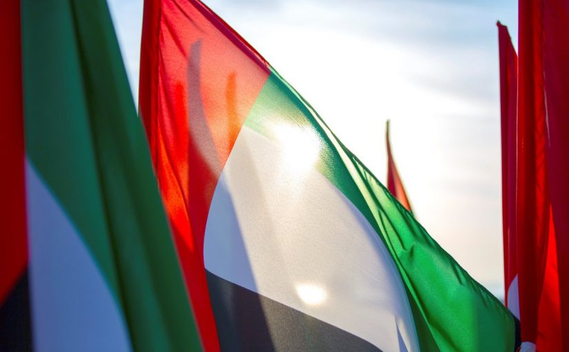 معلومات عن عيد الاتحاد في دولة الامارات
