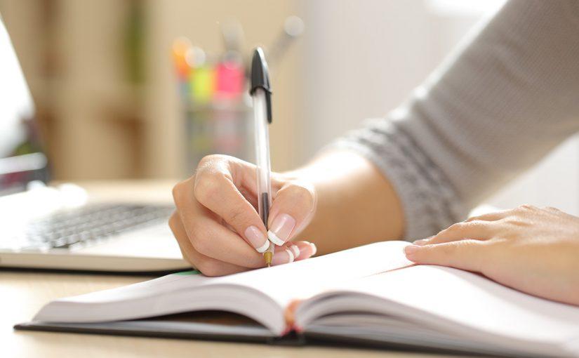 بحث عن اعراف الكتابة