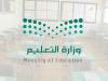 إدارة تعليم عسير تحسم موقف 2398 طالبًا وتقبل 17547 طالبًا في الابتدائي