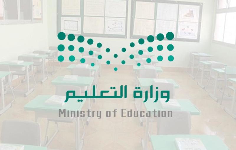إدارة تعليم عسير تقبل 17547 طالبًا في الابتدائي