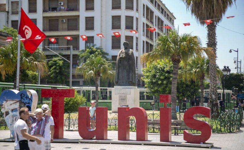 السياحة في تونس للشباب