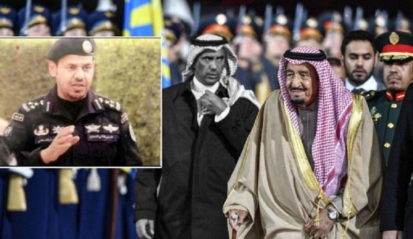 من هو الحارس الشخصي الجديد للملك سلمان؟.. تعرف عليه