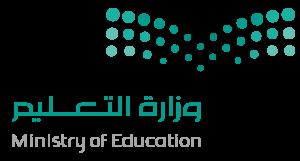 صور شعار وزارة التعليم شفاف جديدة
