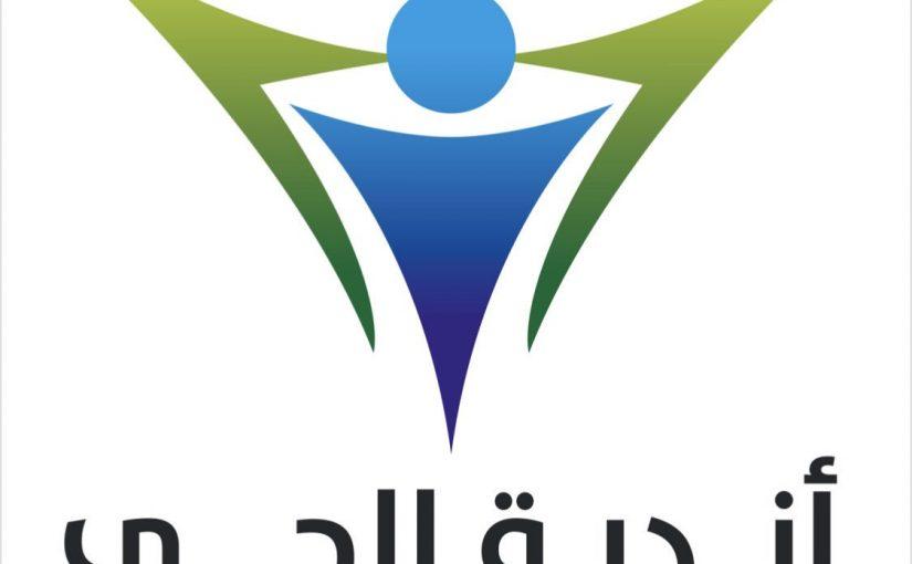 صور شعار نادي الحي جديدة