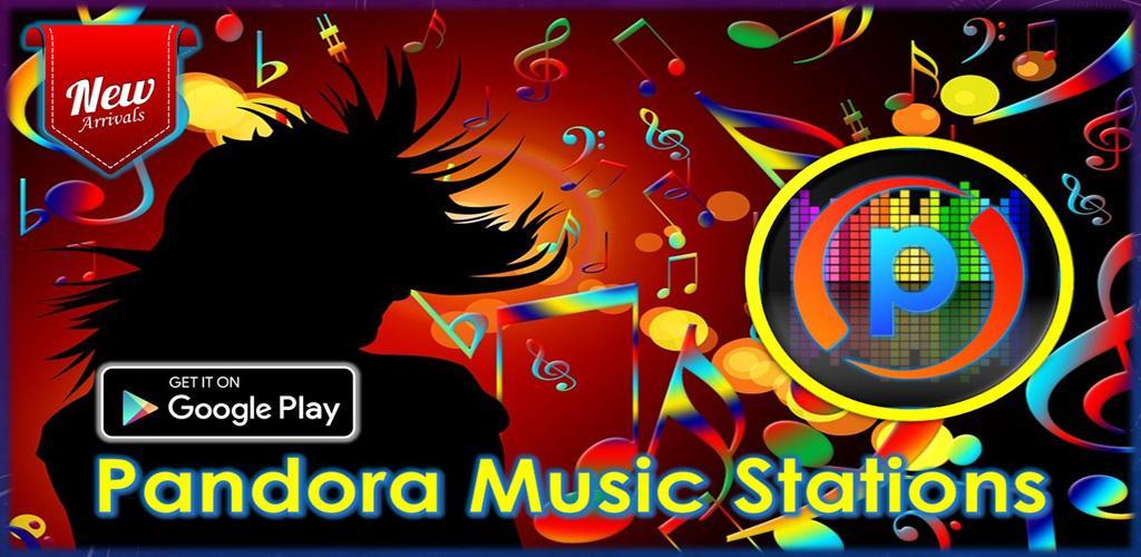 Pandora يُطلق خدمة For You لاكتشاف الموسيقى التي يُفضلها المستمع