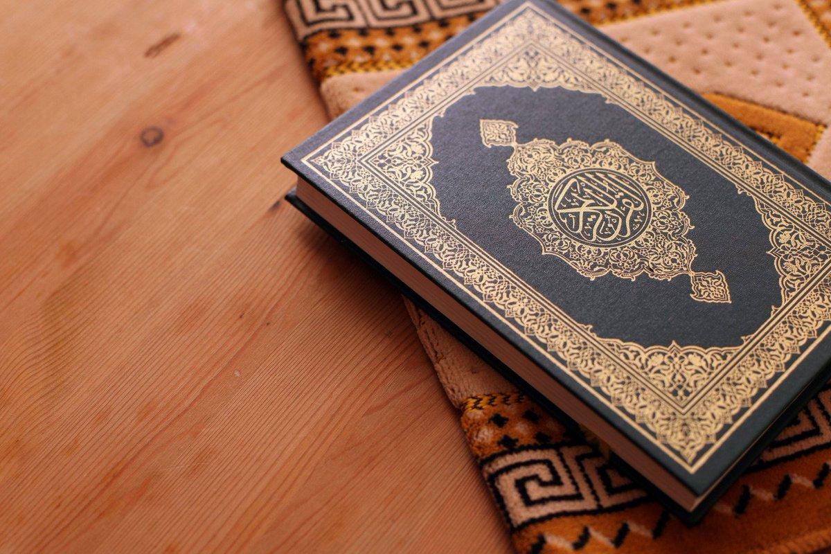 كتاب بحث البشرية عن الله