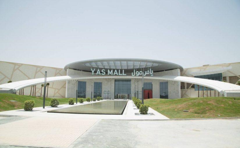 الأنشطة الترفيهية المتاحة في ياس مول